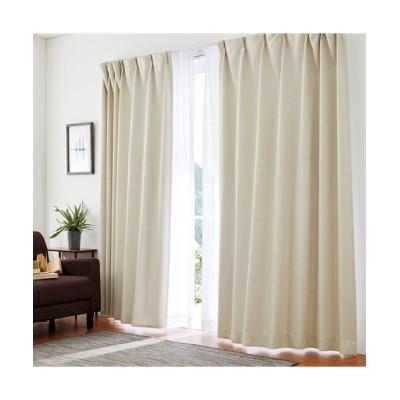 【送料無料!】全サイズ均一価格・色と柄が選べる遮光・形状記憶カーテン ドレープカーテン(遮光あり・なし) Curtains, blackout curtains, thermal curtains, Drape(ニッセン、nissen)