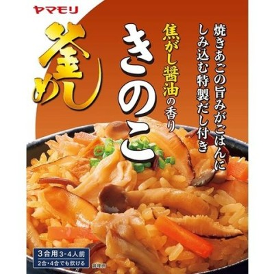 ヤマモリ 焦がし醤油の香り きのこ釜めしの素 (200g)