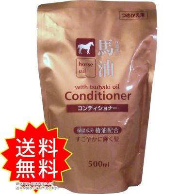 馬油コンディショナー 椿油配合 詰替え用 500mL TKコーポレーション 通常送料無料
