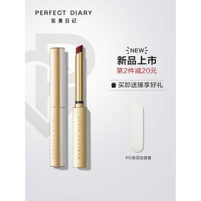 完璧な日記、小さくて薄い口紅の周雪、同じマットなベルベットの保湿口紅、女性のニッチブランドの安い学生
