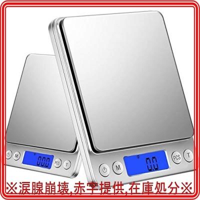 デジタルスケール キッチンスケール クッキング 乾電池両対応 電子計量器 超小型 高精度センサー 電子はかり