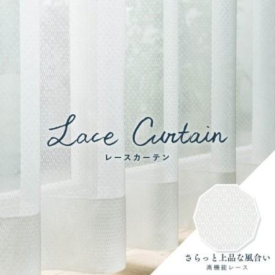 オーダーカーテン レースカーテン シンコールAZ-4611洗える 遮熱 保温 UVカット 遮像 /カーテン レース遮熱カーテン アビタ 日本製