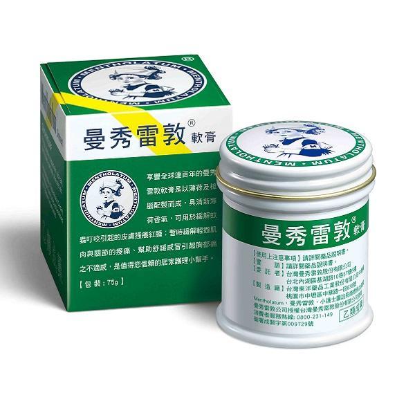 Mentholatum曼秀雷敦軟膏(75g)