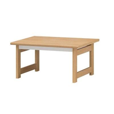 白井産業 ガレンタ テーブル 幅750×奥行500×高さ364mm ナチュラル/ホワイト GAR-7550T 1台(直送品)