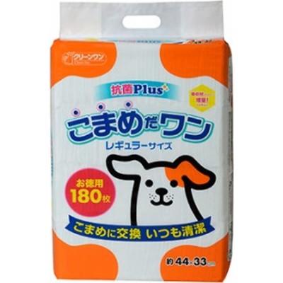 クリーンワン こまめだワン レギュラー 180枚 シーズイシハラ わんぱくペット用 犬用
