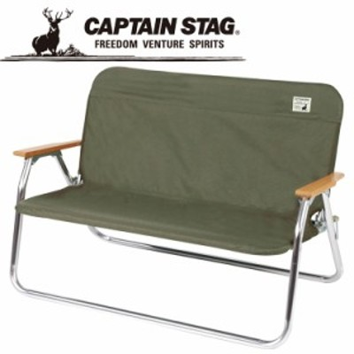 キャプテンスタッグ アルミ背付ベンチ用 着せかえカバー (カーキ) UC-1655 UC1655