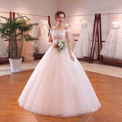 ウエディングドレス プリンセス ロング ドレス 結婚式 披露宴 フェミニン 安い 可愛い ブライダル ブライズメイド 華やか