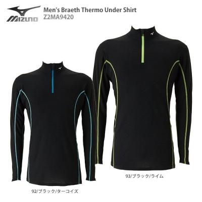 MIZUNO〔ミズノ アンダーウェア ヒート〕<2021>Men's Braeth Thermo Under Shirt〔メンズブレスサーモアンダーシャツ〕Z2MA9420 20-21 旧モデル