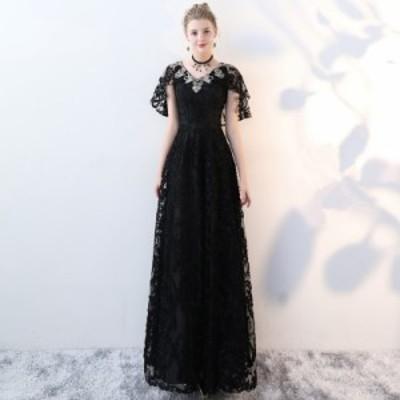 結婚式 ドレス パーティー ロングドレス 二次会ドレス ウェディングドレス お呼ばれドレス 卒業パーティー 成人式 同窓会hs210