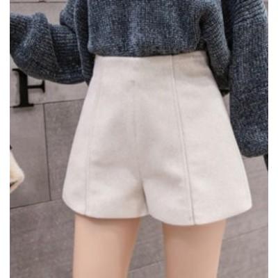 ショートパンツ ウール らくちん ショート丈 ゆったり 大きいサイズ 黒 白 かっこいい 春秋 10代 20代 30代 お出かけ デート 着まわし 大