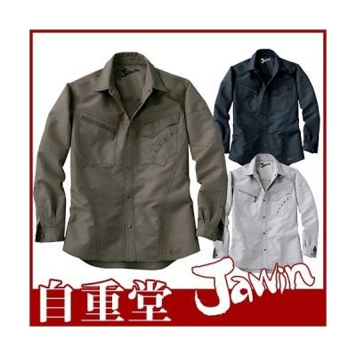 作業服 長袖シャツ 自重堂 長袖シャツ 51604 作業着 通年 秋冬