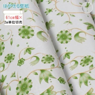 おしゃれ 壁紙 のり付き 寝室 貼ってはがせる 北欧 植物柄 張り替え グリーン 賃貸でもOK 壁紙シール 補修 簡単DIY