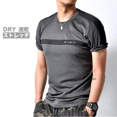 吸汗速乾 DRY 半袖Tシャツ ストレッチ サラサラ メンズ トップス 水着 スポーツ 2色 TA110 M便