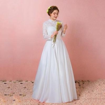大きいサイズ/ウェディングドレス/Aライン/床付き/ハイネック/袖付き/編み上げ/ホワイト/XL~7XL/fh46