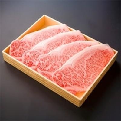 豊後牛サーロインステーキ(180g×4)