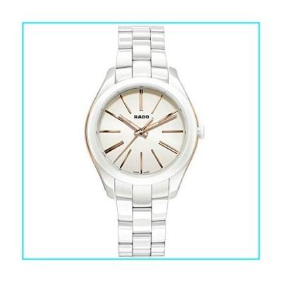Rado HyperChrome White Dial Stainless Steel and Ceramic Case Ceramic Bracelet Ladies Watch R32323012【並行輸入品】