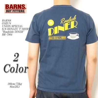 "BARNS(バーンズ) 小寸 ユニオンスペシャル 半袖ヘンリーネックTシャツ ""Roadside DINER"" BR-7904"