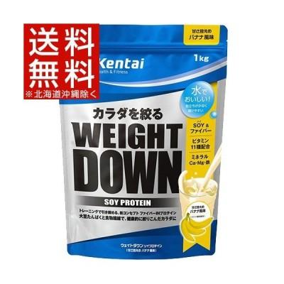 Kentai(ケンタイ) ウエイトダウン ソイプロテイン バナナ ( 1kg )/ kentai(ケンタイ)