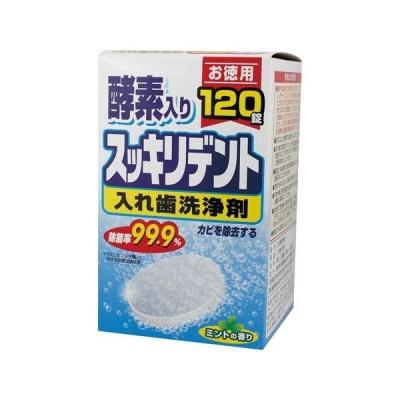 スッキリデント入れ歯洗浄剤〔×10セット〕〔送料無料〕