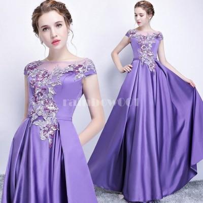 ロングドレス aラインワンピース パーティードレス  ウエディングドレス カラードレス 上品 結婚式ドレス ピアノ 発表会 お呼ばれ 二次会 披露宴 演奏会