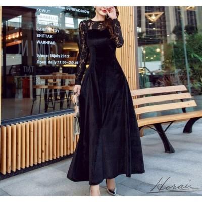 レース ビスチェ風 Aライン フレア 上品 きれいめ 長袖 ドレス 結婚式 お呼ばれ パーティードレス ロング ロングドレス ワンピース 冬