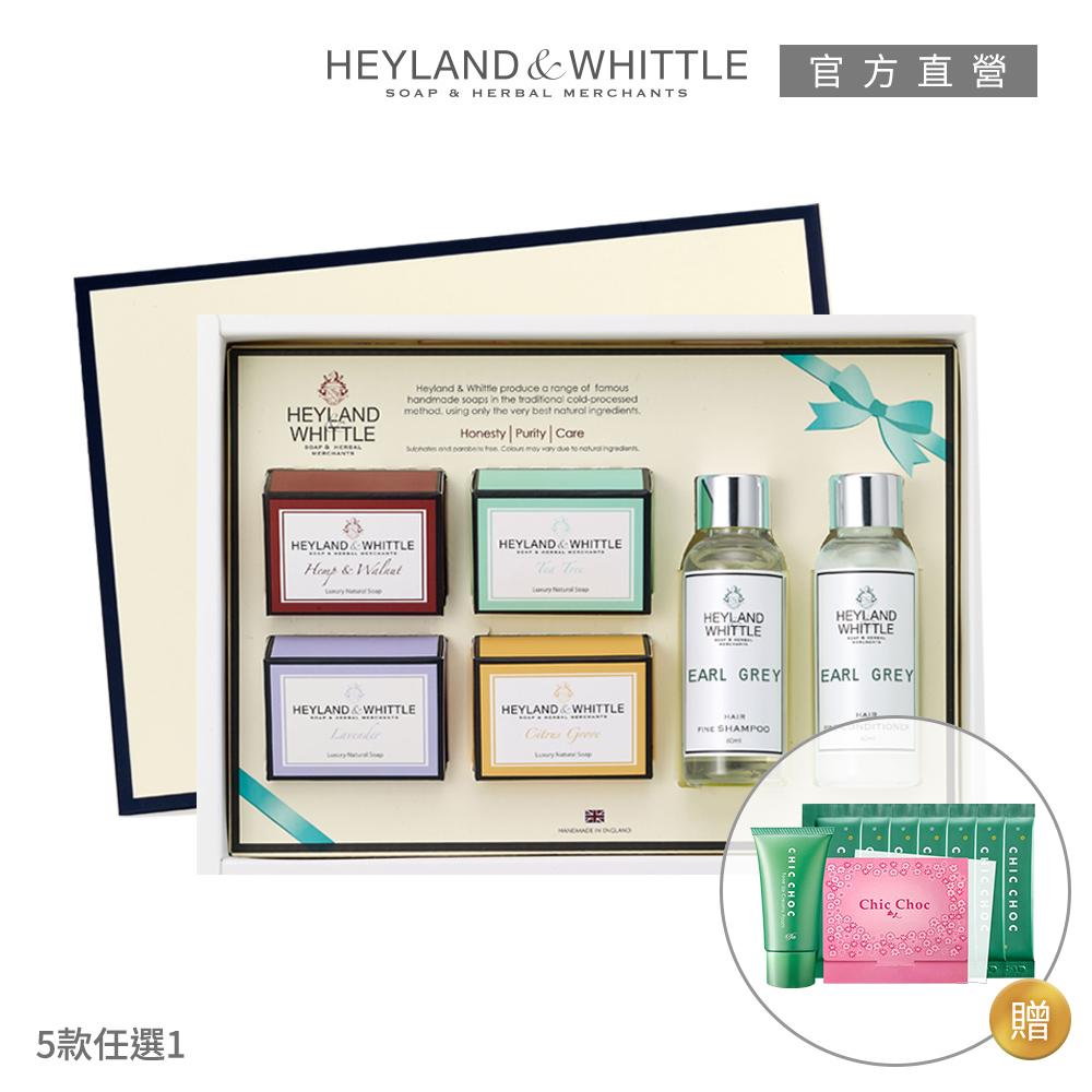 H&W英倫薇朵 甜蜜寵兒沐浴香氛禮盒組