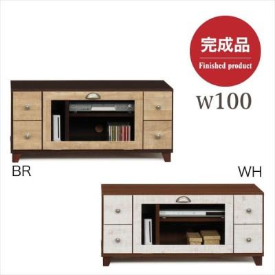 テレビ台 100 完成品 テレビボード 木製 コンパクト おしゃれ
