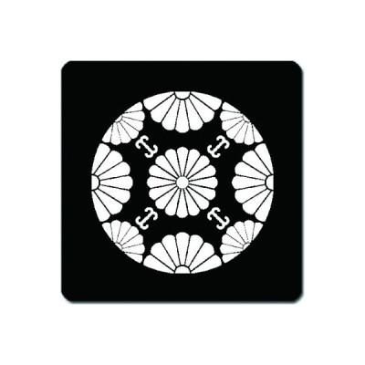 家紋シール 白紋黒地 菊浮線綾 10cm x 10cm KS10-0919W