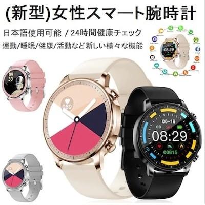運賃無料日本語に対応V 23 女性オールタッチスマート腕時計24時間健康チェック/運動睡眠健康活動など新しい様々な機能/ /IP 67放水