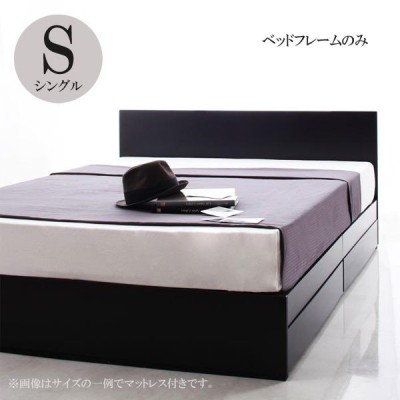 ベッドフレーム シングル シングルベッド 引き出し付き 激安 人気 おすすめ 安い 格安 収納ベッド フレームのみ ゼワート 040111301