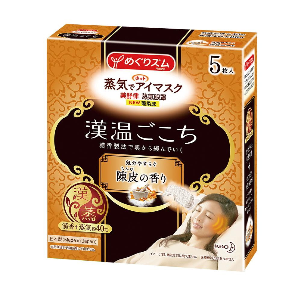 美舒律蒸氣眼罩漢溫舒芯系列淨心陳皮香5片裝