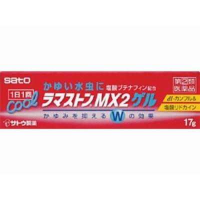 【指定第2類医薬品】 ラマストンMX2ゲル 17g