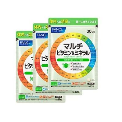 ファンケル(FANCL)マルチビタミン&ミネラル 約90日分 徳用3袋セット
