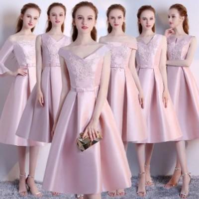 ナイトドレス ワンピース 上品 クオリティー ミモレ丈 お呼ばれドレス 結婚式・二次会に最高 aライン 忘年会 女子会 6タイプ ピンク色