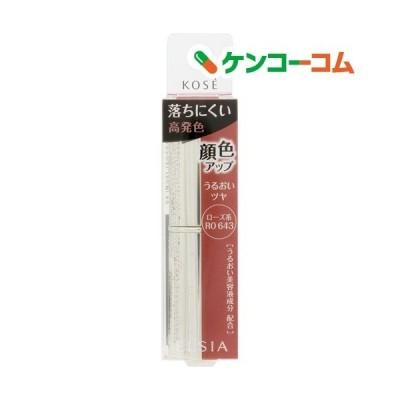 エルシア プラチナム 顔色アップ ラスティングルージュ RO643 ローズ系 ( 5g )/ エルシア