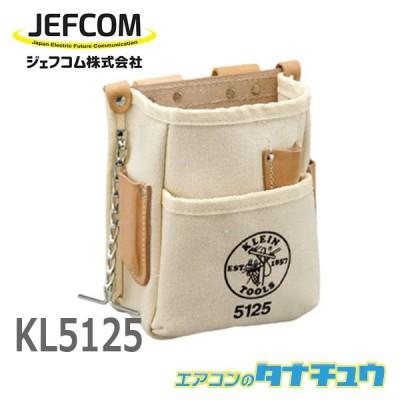 KL5125 ジェフコム クライン 腰袋 (/KL5125/)