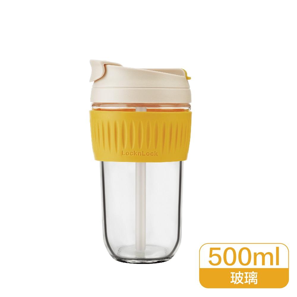 LocknLock樂扣樂扣耐熱玻璃兩用隨行杯/500ml/黃