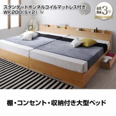 ベッドフレーム 収納ベッド マットレス付き 棚 コンセント 収納付き大型モダンデザインベッド スタンダードボンネルコイルマットレス付き