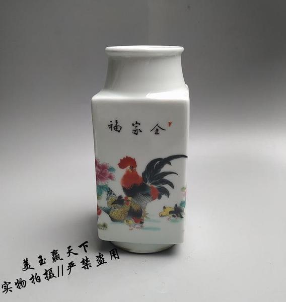 景德鎮陶瓷器小花瓶擺件公雞圖全家福花瓶客廳插花瓷