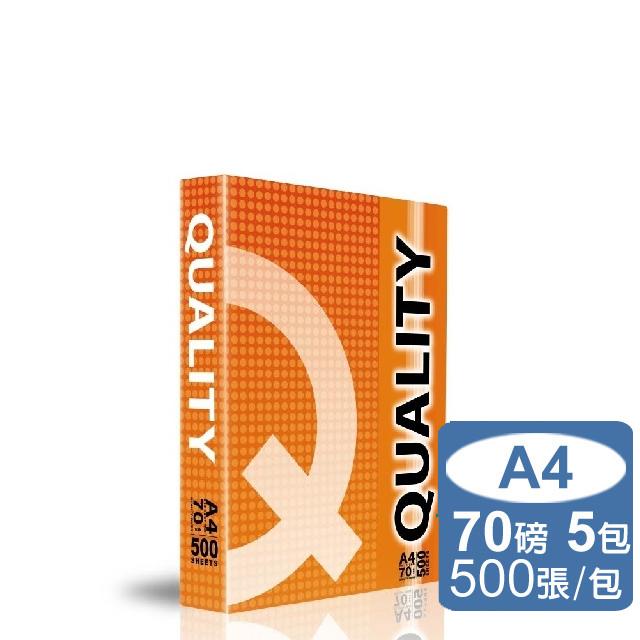 Quality Orange高白影印紙A4 70G (5包/箱)
