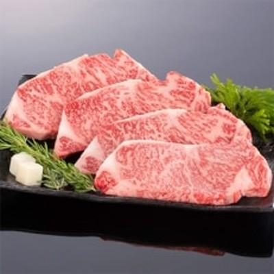 高級和牛【熊野牛】 松源特選サーロインステーキ 800g 4等級以上