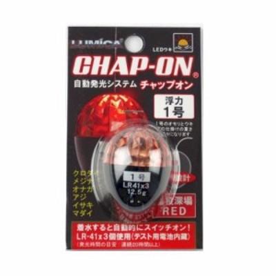 【2/19-24 還元祭!最大P36%!】ルミカ チャップオン 1号 レッド