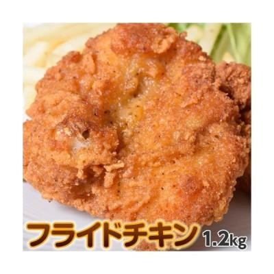 鶏肉 チキン 唐揚げ フライドチキン 骨付き サイ 大容量 10個入り 1.2kg 120g×5個×2袋  冷凍同梱可能