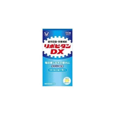 大正製薬 リポビタンDX 180錠 (指定医薬部外品) 返品種別B