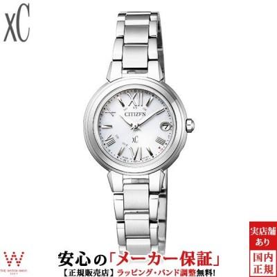 シチズン クロスシー CITIZEN xC ステンレススティールライン エコドライブ 腕時計 レディース ハッピーフライト ES9430-54A