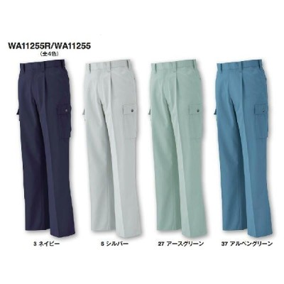 WA11255 ワンタックカーゴパンツ (サンエス)  73〜120 サマーツイル(ポリエステル65%・綿35%)