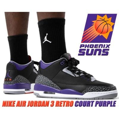 NIKE AIR JORDAN 3 RETRO COURT PURPLE black/court purple-cement grey ct8532-050 ナイキ エアジョーダン 3 レトロ AJIII フェニックス・サンズ