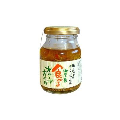 食べるオリーブオイル 145g 小豆島 庄八