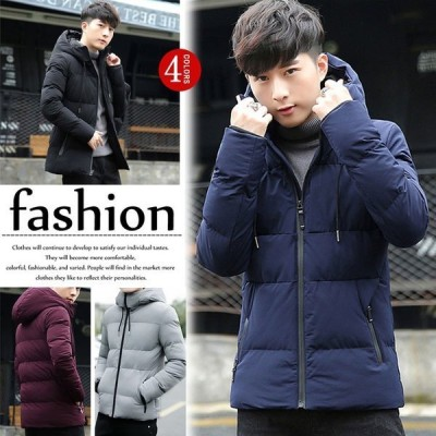 ダウンジャケット メンズ 冬用 軽量 中綿ジャケット ダウンジャケット フード付き おしゃれ 大きいサイズ 暖かい 防風防寒 ショート丈アウター 厚手