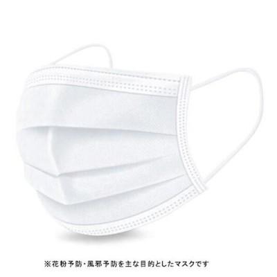 マスク 50枚入り あり安い 使い捨て 三層構造 白 不織布 防護マスク 大人用 男女兼用 花粉対策 飛沫 風邪 花粉症